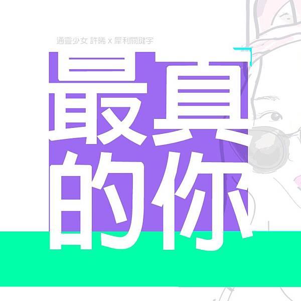 ntitled-design (5).jpg
