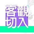 ntitled-design (8).jpg