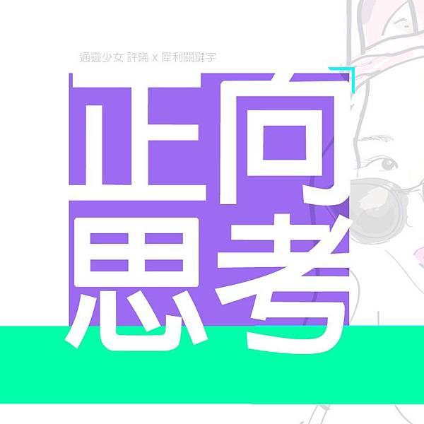 ntitled-design (9).jpg