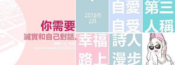 FotoJet (2)_副本.jpg