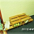 DSC_4199.JPG