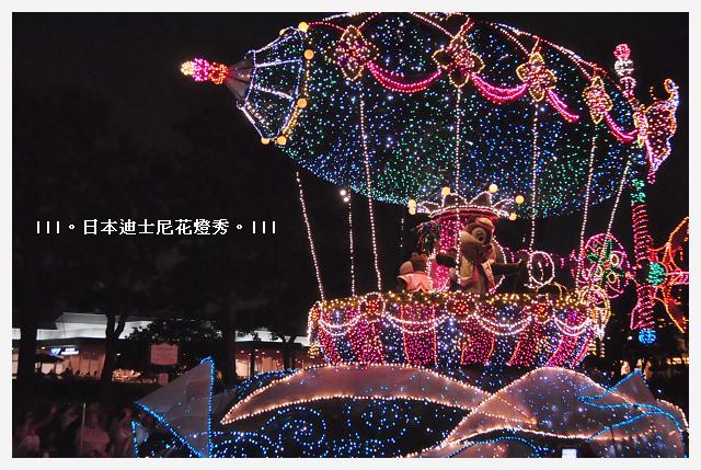 DSC_4852.jpg