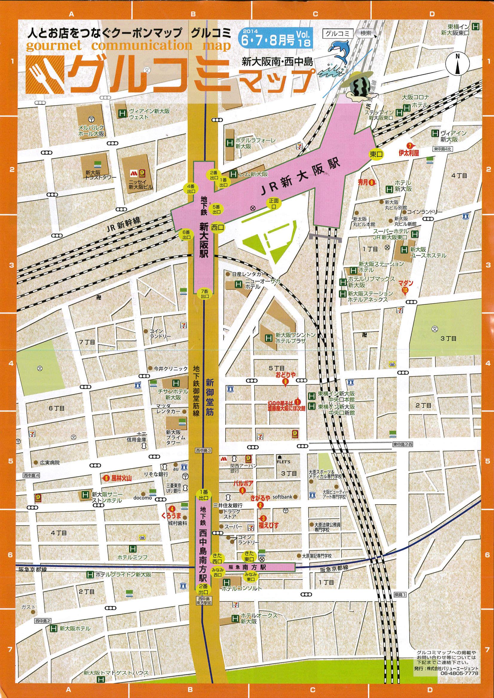 hotel consort map.jpg
