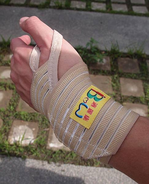 米色透氣護腕 單件售價150元