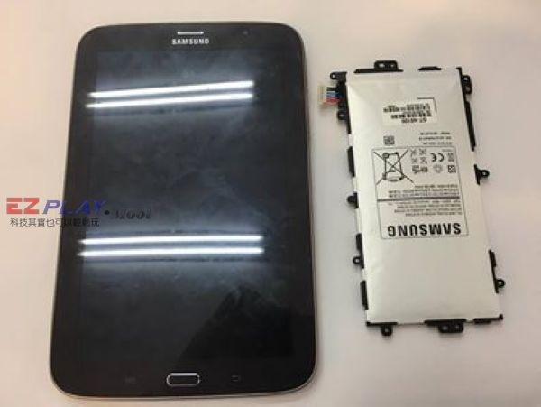 n5100 電池膨脹