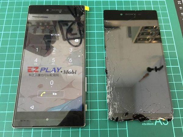 z5p更換面板
