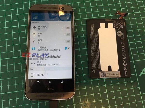 m8換電池