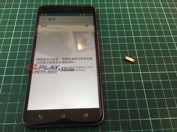 Z012DA更換聽筒