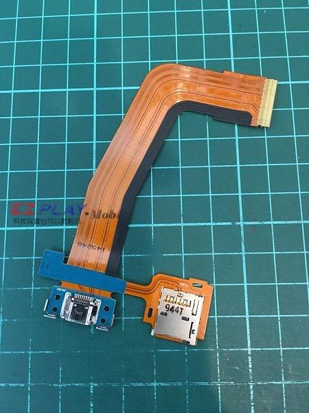 t805y更換充電模組