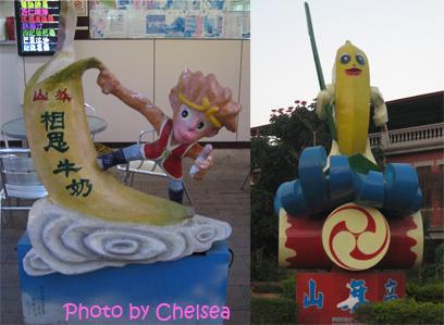 旗山香蕉1拷貝.jpg