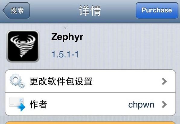 zephyr-2