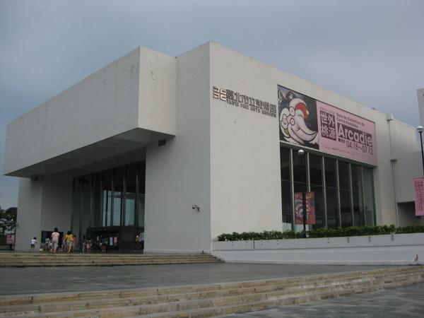 北美館 1.JPG
