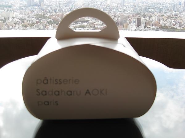 Aoki外袋包裝.JPG