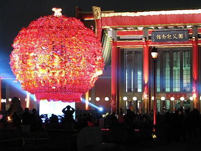 2008_台北燈會.jpg