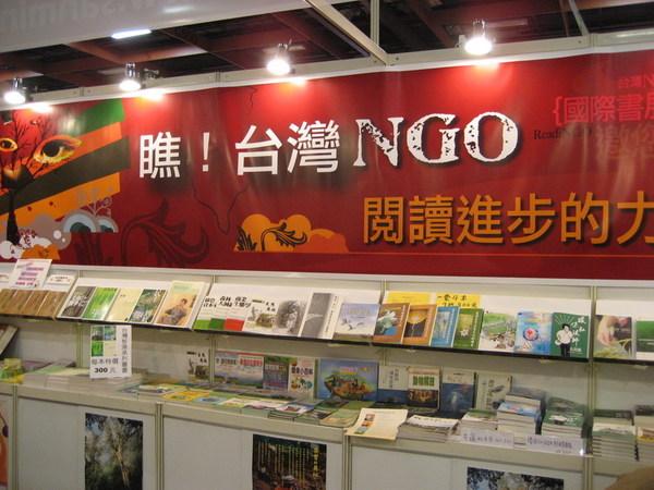 法扶邀您來看2008台北國際書展.jpg