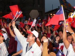 2008總統大選-馬英九、蕭萬長當選總統、副總統,尊重競爭對手.jpg