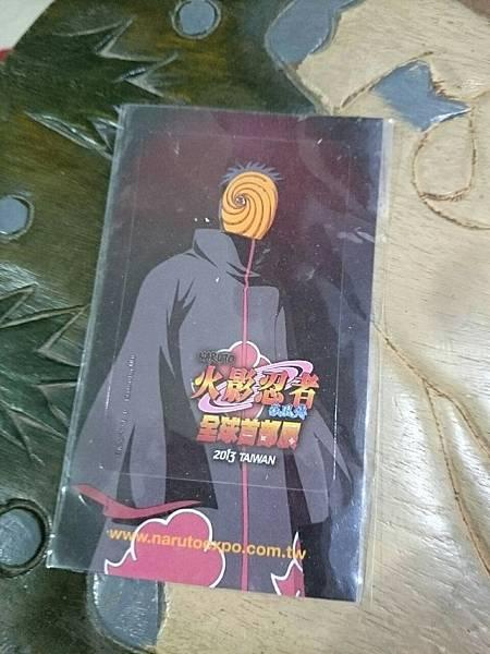 4火影忍者卡貼