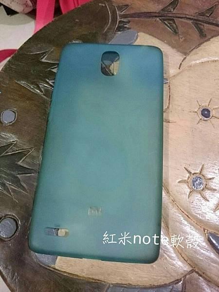 13紅米note手機軟殼