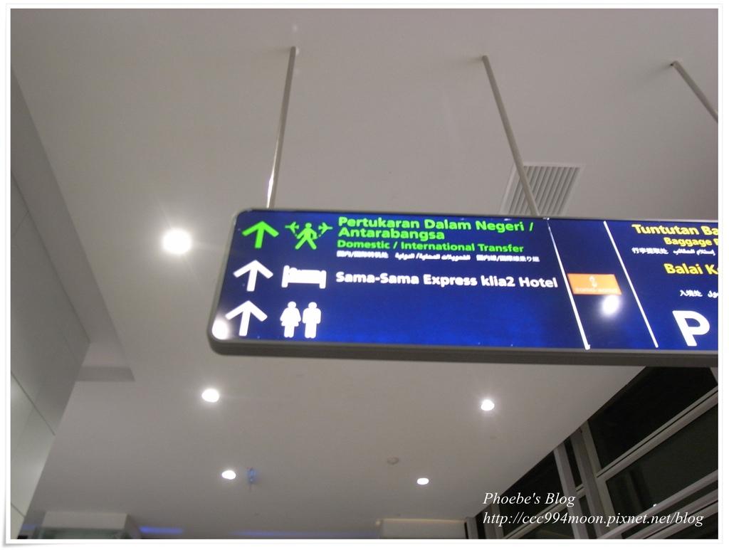 吉隆坡機場轉機標示