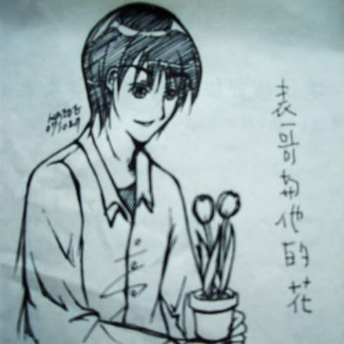 表哥與他的花