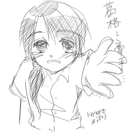 老安(炸)