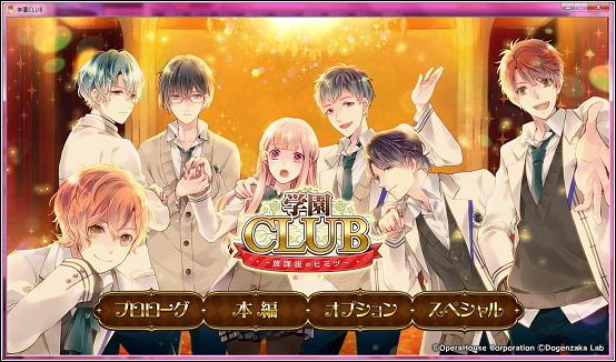 club_053.jpg