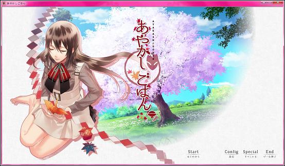 ayakashi_001_zps5027a48d.jpg