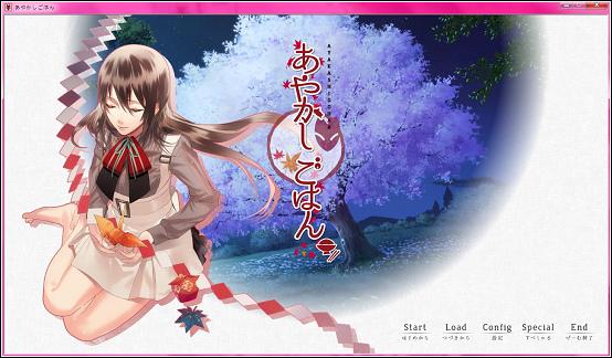 ayakashi_018_zps3ed10da5.jpg