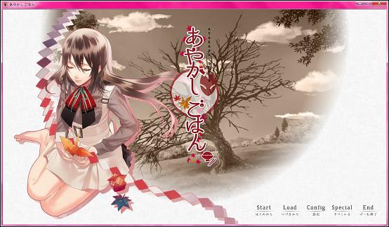ayakashi_051_zpsa468091f.jpg