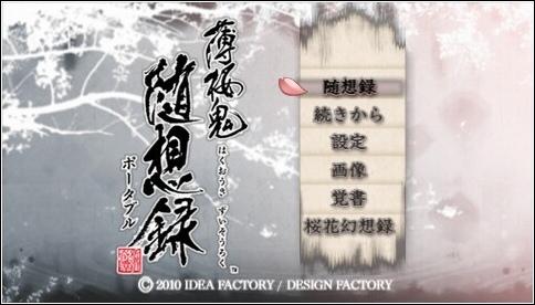 0529_001_zps571def57.jpg