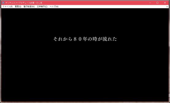bocchi_004.jpg