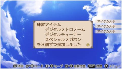 as_shi_004.jpg