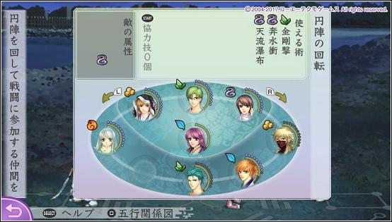 haruka3_u_015.jpg