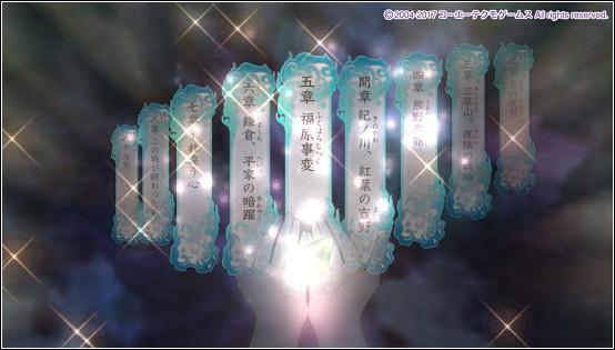 haruka3_u_251.jpg