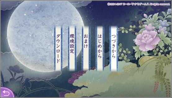 haruka3_u_597.jpg