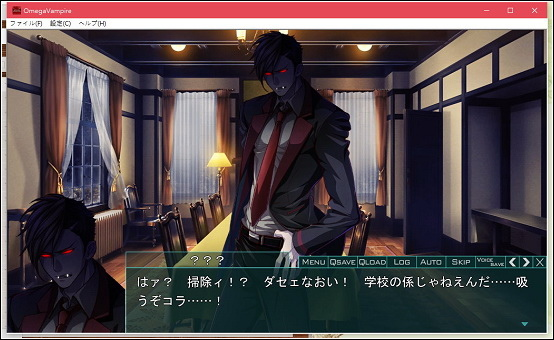 omega_vampire_016.jpg