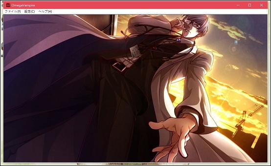 omega_vampire_069.jpg