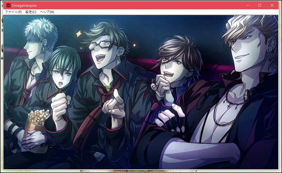 omega_vampire_071.jpg
