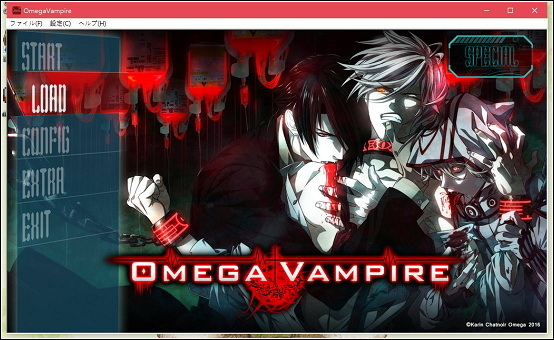 omega_vampire_064.jpg