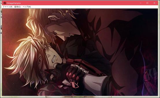 omega_vampire_072.jpg