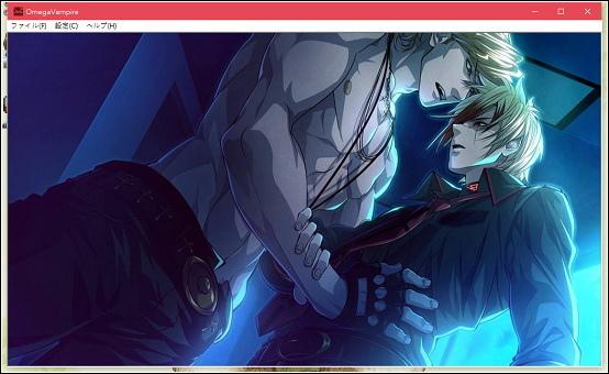 omega_vampire_073.jpg