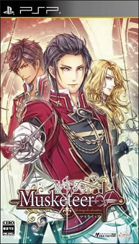 PSP-Musketeer-jpn.jpg