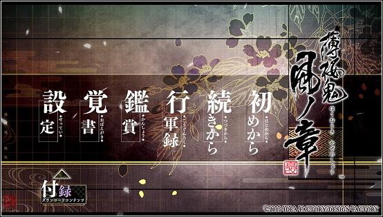 haku2_9999.jpg