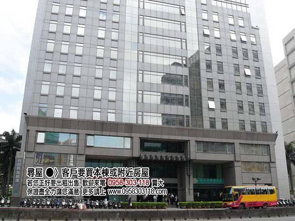 870330台灣科技總部.jpg