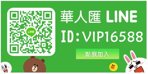 VMAUdn_vip16588.png
