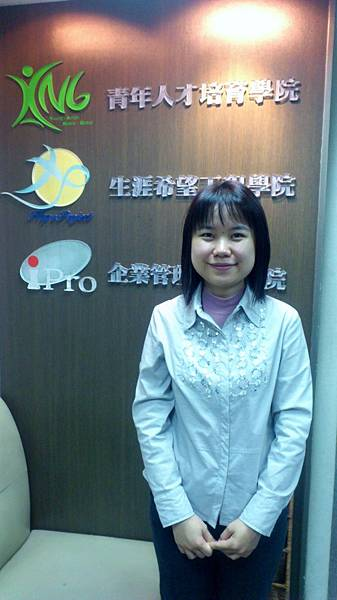 臺北醫學大學 保健營養技術學系 張昱凡