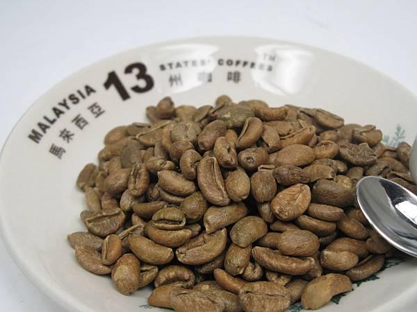 馬來西亞咖啡.