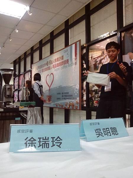 2013咖啡大師講座.jpg 聰