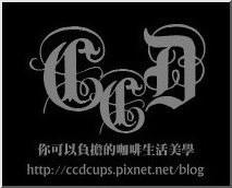 CCD Loge