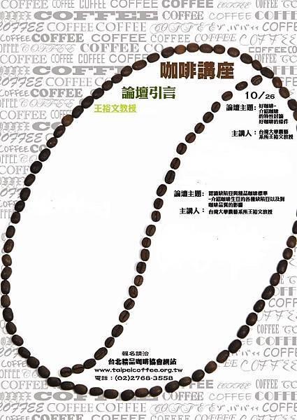 海報1005 copy(1)